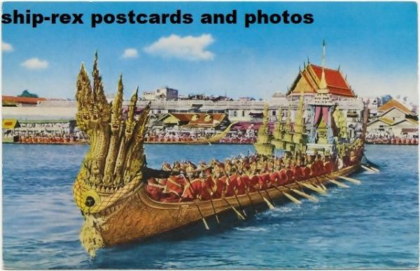 ANANTANAGARAJ (Thai royal barge) postcard